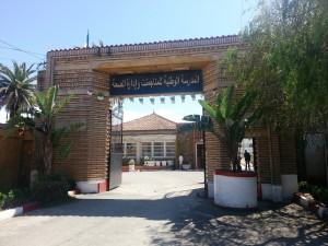 Séminaire à Alger - Avril 2013