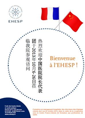 """Affiche """"Formation de 30 directeurs d'hôpitaux chinois à l'EHESP"""""""