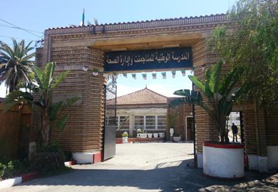 Partenariat EHESP et École nationale de management d'administration en santé d'Alger (ENMAS)