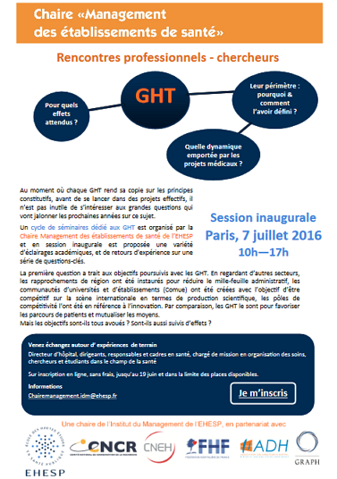 Rencontres professionnels-chercheurs sur les groupements hospitaliers de territoires (GHT) – 7 juillet 2016
