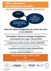 Groupements hospitaliers de territoires (GHT), quelle participation citoyenne ? – 21 avril 2017