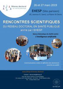 Affiche des 10e Rencontres scientifiques réseau doctoral en santé publique 2019
