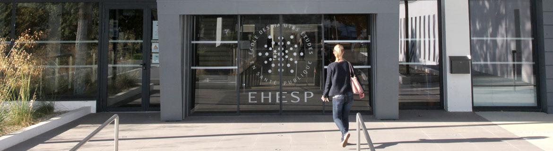 Vue de l'entrée principale de l'EHESP, campus de Rennes